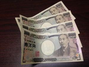 yen_bill