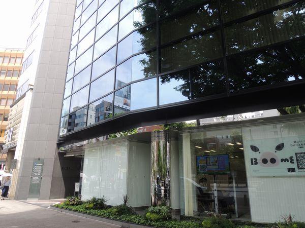 第15荒井ビル CloudPayment 経理のミカタ